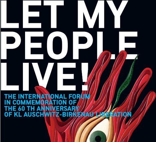 Организация пресс конференции «Let my people live»