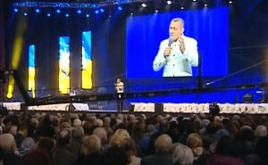 благотворительный концерт Возрождение